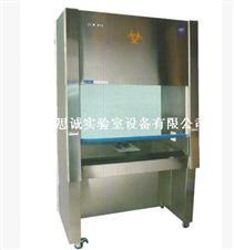 生物安全柜,化验室洁净柜,重庆伟德国际【官方网站】设备