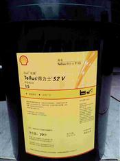 壳牌得力士 S2 V 低温液压油