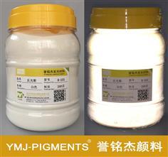 MJ-B253 200目白色反光粉特白特亮反光粉无杂质