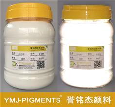 MJ-B354 400目粉体细腻反光效果特强白色反光粉