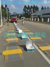 实用型便携式超限检测仪有线无线称重