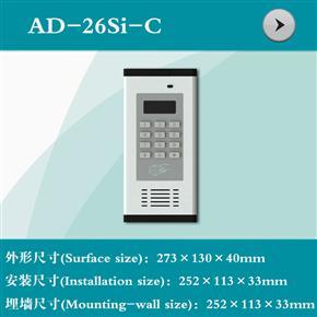 AD-26SI-C