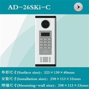 AD-26SKI-C