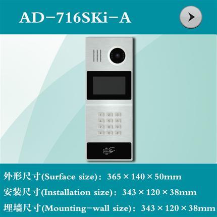 AD-716SKi-A