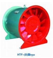 HTF-(B)型斜流消防風機