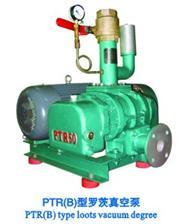 PTR(B)型羅茨真空泵