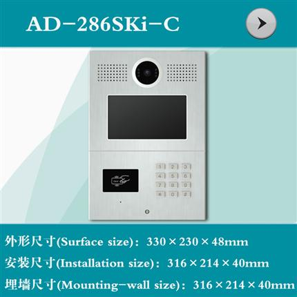 AD-286SKi-C