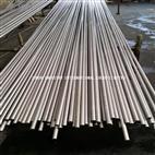 titanium pipe(tube)
