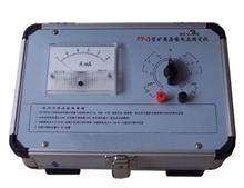 测量仪器仪表X9
