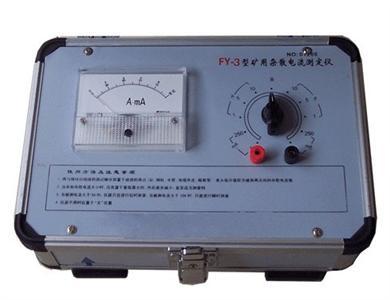 电力电工仪表X5
