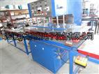 高周波pvc冰墊焊接機?高頻焊接機