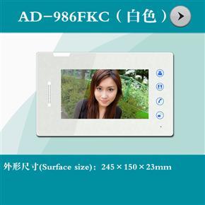 AD-986FKC白色