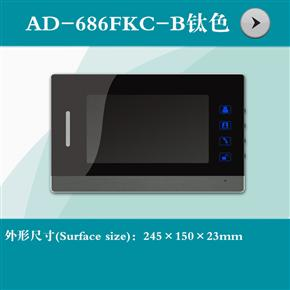 AD-686FKC-B钛色
