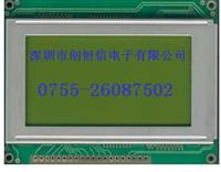 stn,fstn液晶显示屏
