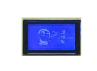 STN,液晶显示器