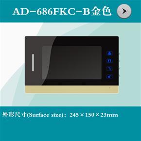AD-686FKC-B金色