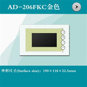 AD-206FKC金色