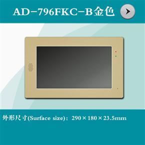 AD-796FKC-B