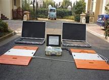 4G无线传输功能便携式汽车称重仪中路达制造
