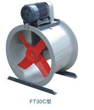 FT30C型玻璃電機外接式軸流通風機