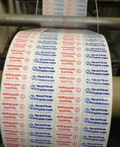 手机保护膜1.2标签印刷