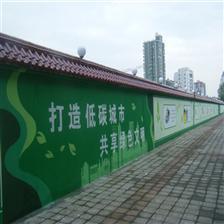 深圳城市街道墙体彩绘,深圳今点手绘壁画质量保证、价格优惠