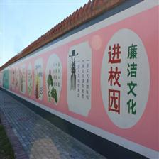 今点学校手绘文化墙、校园文化墙质量满意,价格优惠