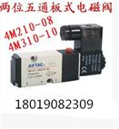 4M310-10亚德客二位五通板式雷竞技下载网址DC24V