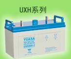 UXH系列电池