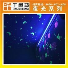 千色变 水性夜光粉厂家 水性夜光粉批发 水性夜光粉价格