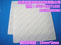 硅胶垫15mm*2mm