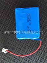 7.4V电热鞋专用锂电池组保暖发热鞋满电8.4V聚合物耐高温锂电池