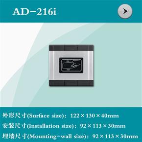 AD-216i