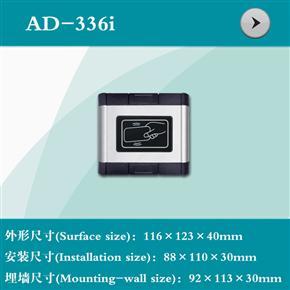 AD-336i