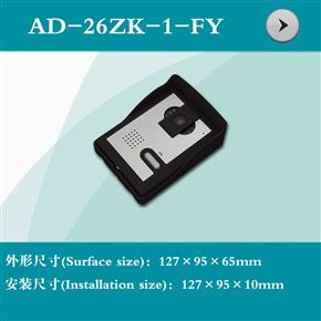 AD-26ZK-1-FY