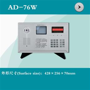 AD-76W