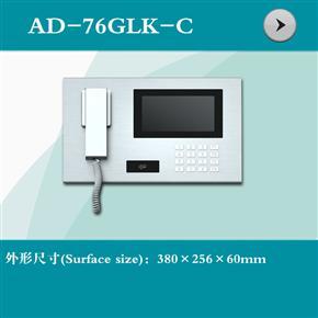AD-76GLK-C