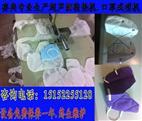 超聲波醫用無紡布制品縫合機|熱合機|焊接機|壓邊壓花機