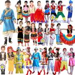民族服装_舞蹈服_表演服_舞台服