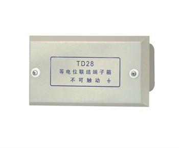 西安联电UETX-TD等电位联接端子箱批发