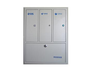 西安联电UETX-TL楼道光纤网络分配线箱三网合一工
