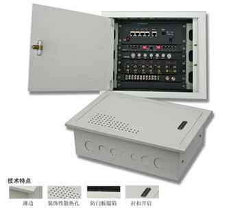 西安联电UETX-MKMWH弱电信息箱模块条