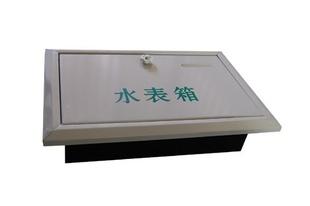 西安联电UETX-SB明装新式水表箱