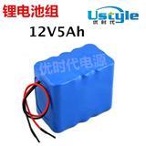 7.4V调运读卡器聚合物锂电池