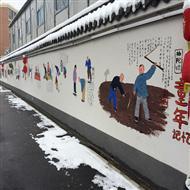 彩绘文化墙