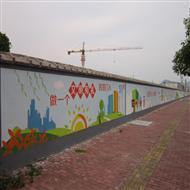 城市文化墙建设