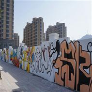 街头墙绘涂鸦