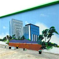 城市社区文化墙绘