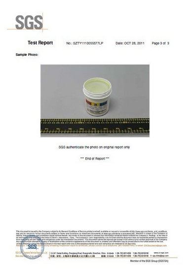 夜光油SGS报告