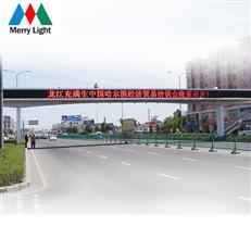 P20交通信息顯示屏
